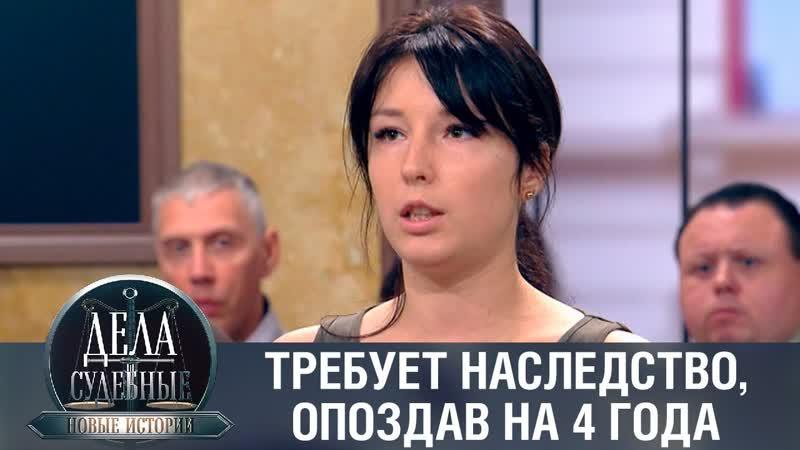 Дела судебные с Еленой Кутьиной. Новые истории. Эфир от 25.12.19