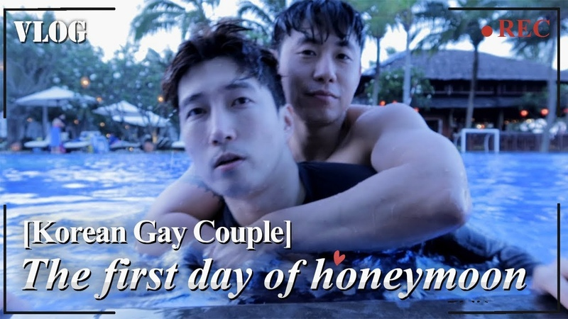 Korean gay couple Vlog The first day of honeymoon 게이커플의 신혼여행 첫날