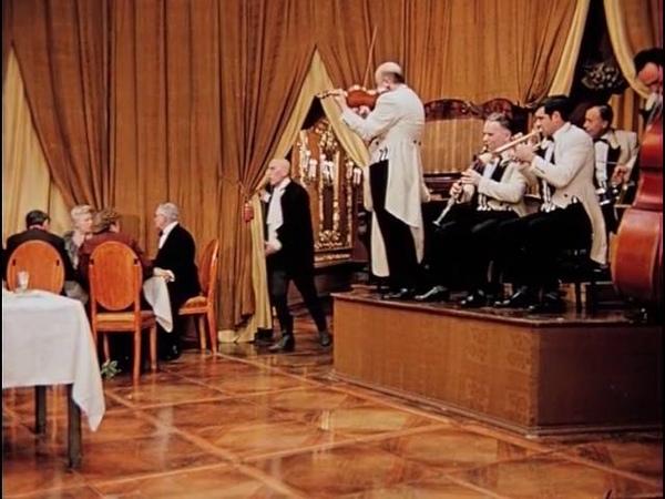 Официант, шампанского! Хамы! Киса Воробьянинов зажигает. 12 стульев 1971 г.