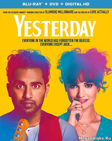 Yesterday / Yesterday (2019/BDRip/HDRip)