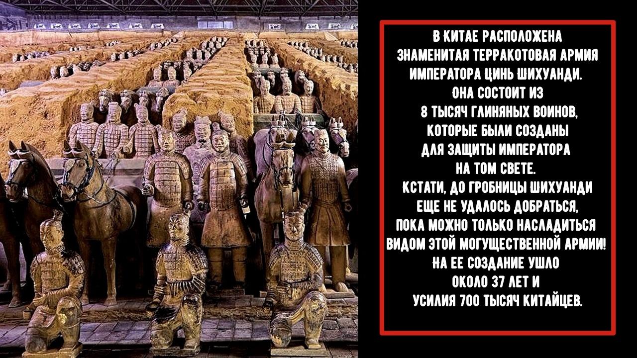 Китай - Интересный факты о Китае. Традиции Китая. Китай.  6Bika2885_c
