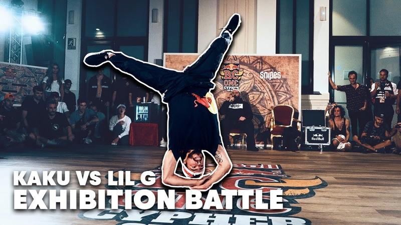 B Boy Kaku vs B Boy Lil G Exhibiton Battle Red Bull BC One Cypher Spain
