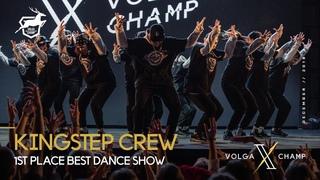 VOLGA CHAMP X   BEST DANCE SHOW   1st place   KINGSTEP CREW