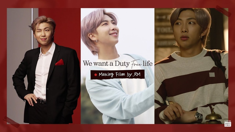 ENG 💝 LDF with BTS Making Film 💝 ㅣWe want a Duty Free life