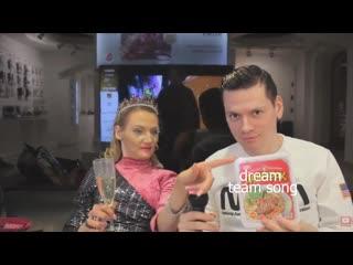 Эту вот гадость не стоит даже покупать / dream team @ eurovision