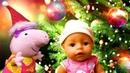 Le Noël avec Baby Annabell et Peppa pig La décoration du sapin Vidéo pour enfants