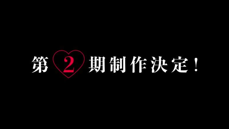 Kaguya-sama wa Kokurasetai: Tensai-tachi no Ren`ai Zunousen