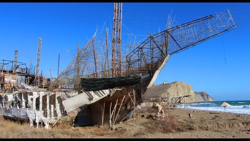 Повелитель морей Последние дни бетонного корабля на пляже