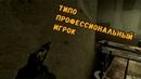 Монтаж моменты по Counter Strike Global Offensive