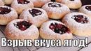 Головокружительные булочки взрывающиеся соком во рту!Dizzying buns!