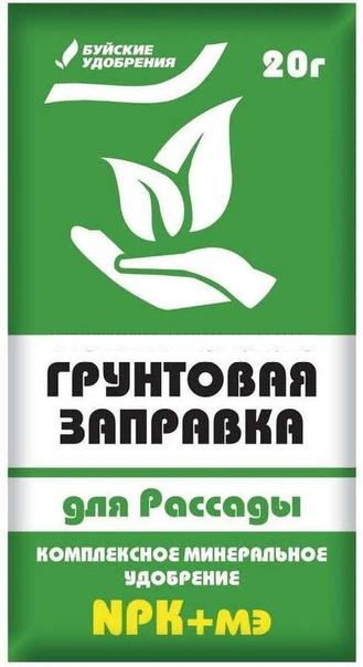 Комплексное минеральное удобрение для заправки садовой земли или торфа