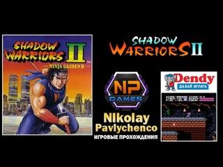 Shadow Warriors II Ninja Gaiden 2   The Dark Sword of Chaos Dendy, NES