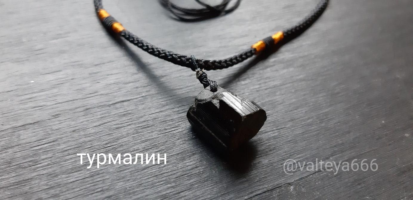 Украина - Натуальные камни. Талисманы, амулеты из натуральных камней - Страница 2 UrMOpcJySk4