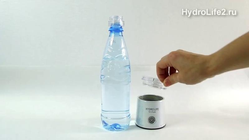 Hydrolife 💧 водородная вода антиоксидант из Японии