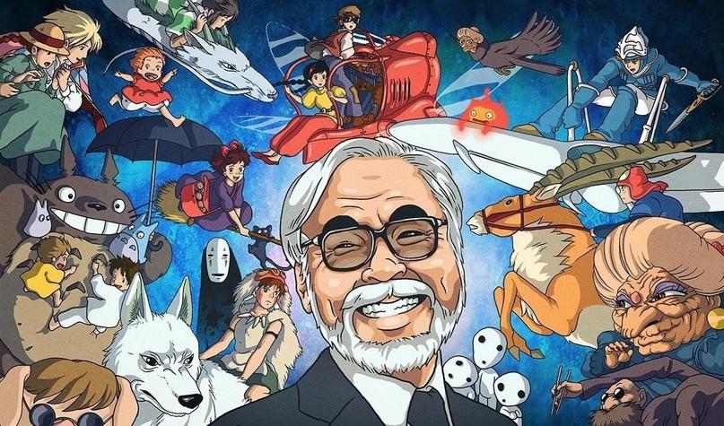 Секреты «японского Диснея»: Почему мультфильмы Хаяо Миядзаки так отличаются от западных., изображение №1