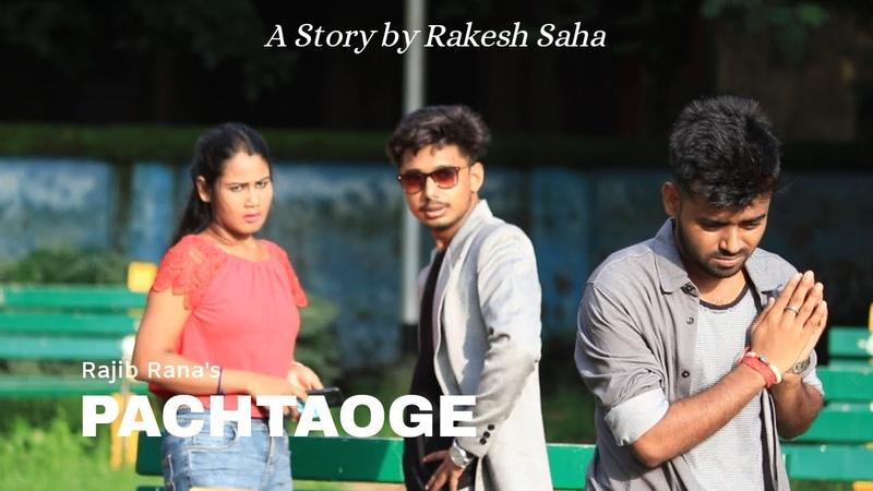 Arijit Singh Pachtaoge Sad Love Story Vicky Kaushal Nora Fatehi Jaani B Praak YP Media