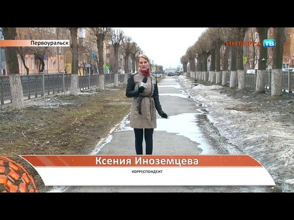 Налог за лишний вес человека, Россия хочет вести закон налог за лишний вес человека.