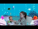 Лиза распаковывает куклу -русалочку IMC Toys Bloopies Babies Maks