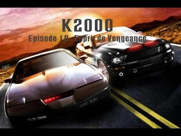 K2000 : Le retour de KITT | Saison 1 Episode 10 | Esprit de Vengeance
