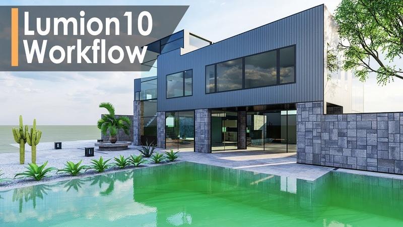 Lumion 10 Modern Villa Render Workflow