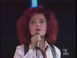 Утренняя звезда (1-й канал Останкино, 1993) Анжелика Варум - Городок