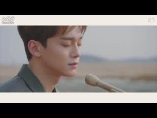WAO рус.саб CHEN - Beautiful goodbye