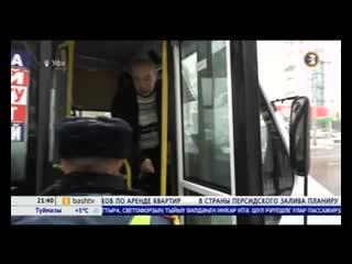 Жителей Башкирии призвали присылать в ГИБДД видео с водителями-нарушителями