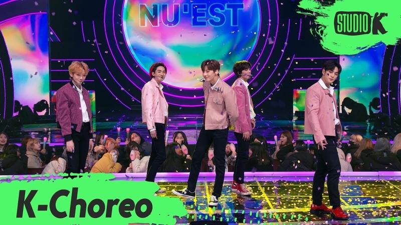 K Choreo 4K 뉴이스트 직캠 'LOVE ME' NU'EST Choreography l @MusicBank 191220