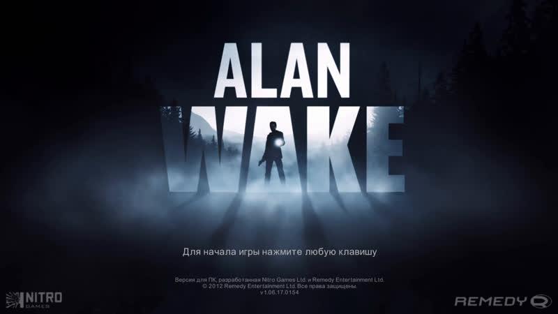 Ретроспектива Remedy. Часть 8 - Alan Wake