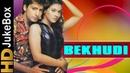 Bekhudi 1992 Full Video Songs Jukebox Kajol Kamal Sadanah