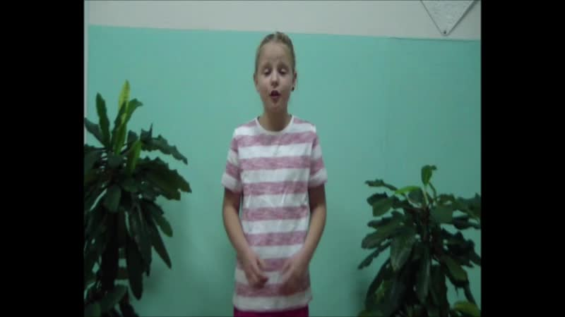 Телятникова Василина БОУЛитковская СОШ