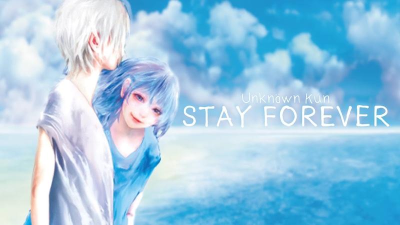 Unknöwn Kun Stay Forever