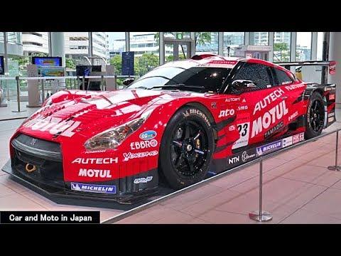 Nissan MOTUL AUTECH GT-R 2008 Super GT GT500 2013 23 Color
