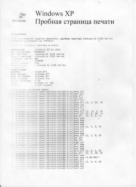 Характерные дефекты печати и что они обозначают., изображение №3