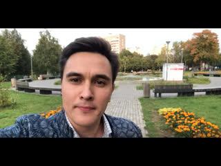 Владислав Жуковский. Кандидат от Чертаново Центральное, Чертаново Южное