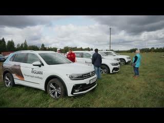 Большой внедорожный тест-драйв Volkswagen от Фольксваген Центра Макон Авто