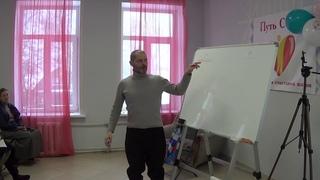 Отец 6 детей, Константин Ежков, на фестивале Путь Сердца читает лекцию.