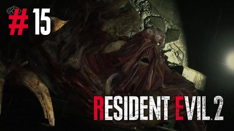 Resident Evil 2 Remake прохождение игры Часть 15 История за Клэр