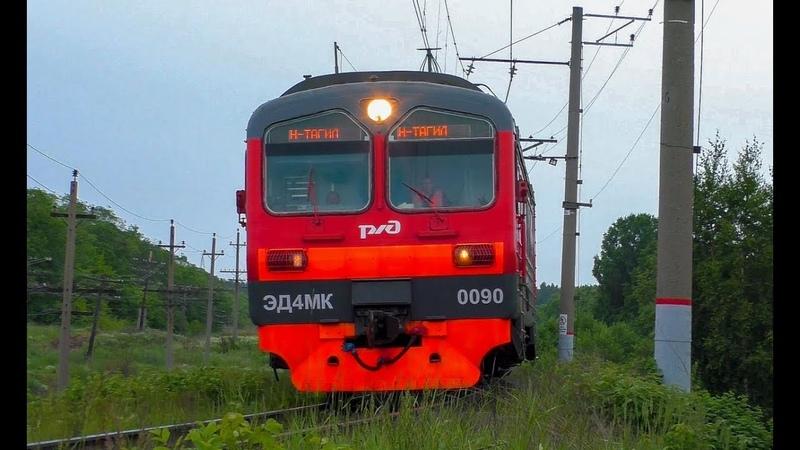 ЭД4МК-0090 сообщением Егоршино - Нижний Тагил прибывает на о.п. 125 км