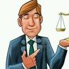 Подслушано Юристы...и не только!