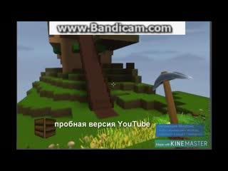 видео стрим первый геймплей майнкрафт официальный