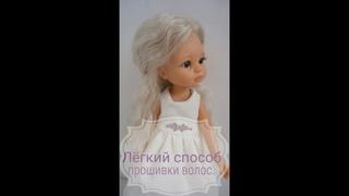 Перепрошивка волос кукле Paola Reina