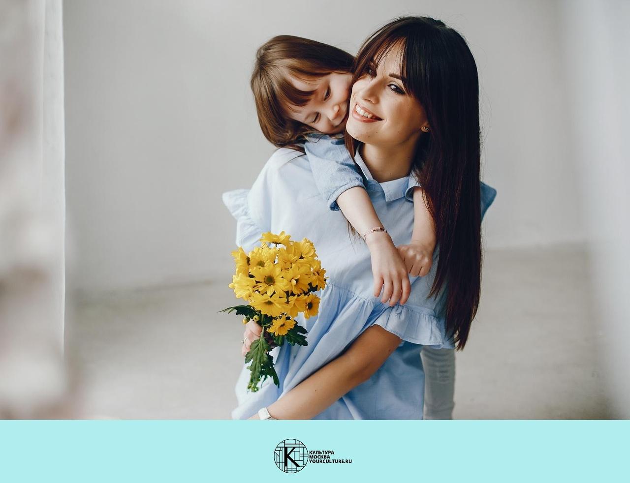МаМа в КЦ: как воспитать ребенка?