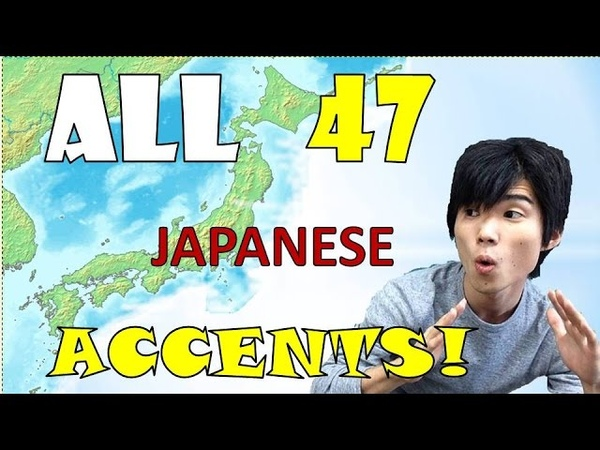ALL 47 JAPANESE ACCENTS 大阪人が全国全ての方言を再現