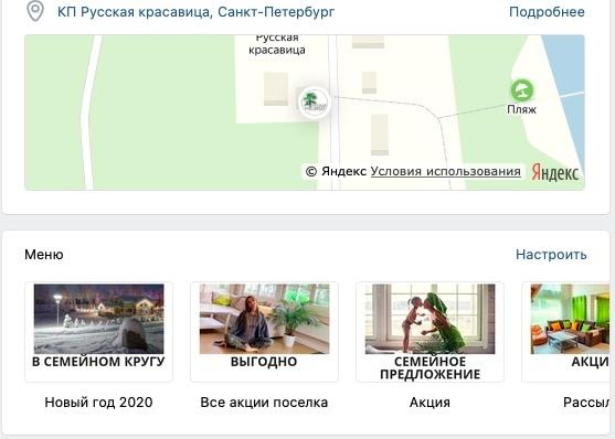 Кейс: Клубный коттеджный поселок «Русская Красавица», изображение №7