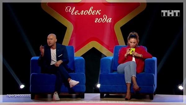 """Первый этап конкурса """"Человек года 2019"""" от 29.09.19"""