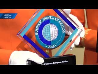 Торжественная церемония вручения премии Business Traveller Awards