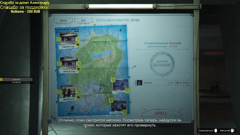 GTA5 ONLINE ОГРАБЛЕНИЕ КАЗИНО САМАЯ СЛОЖНАЯ И РИСКОВАННАЯ ОПЕРАЦИЯ ЗА ВСЮ ИСТОРИЮ