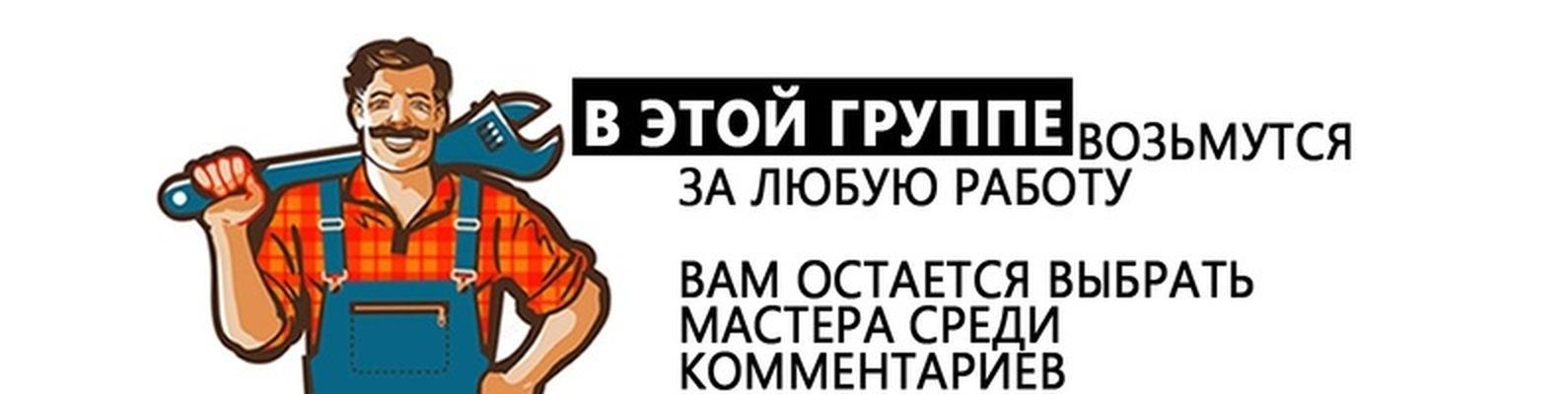 Работа моделей в костроме ksenia ivanova