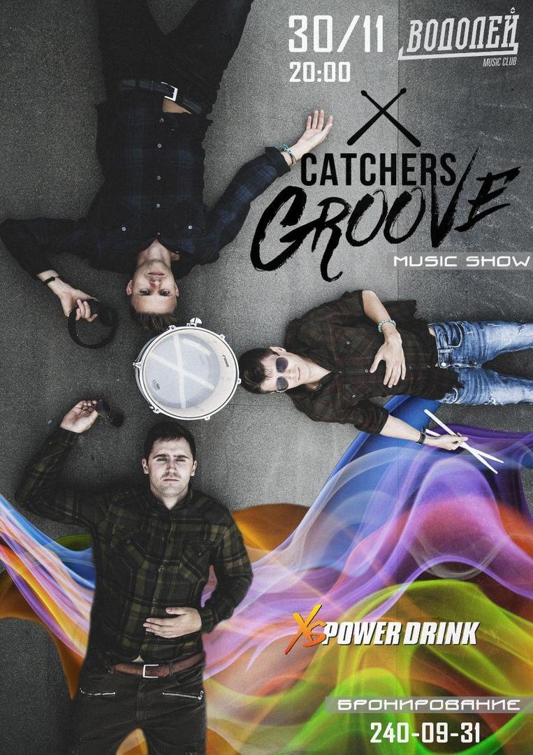 Афиша Владивосток Шоу Catchers Groove/ 30.11.2019 / Водолей